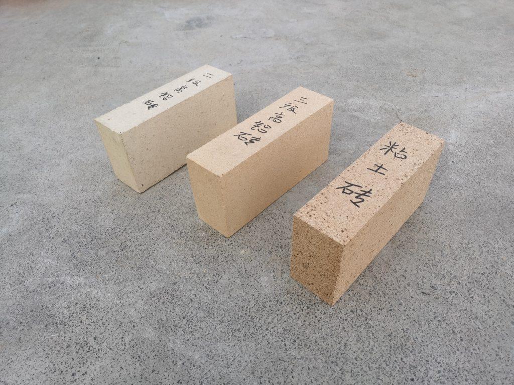 粘土砖_粘土质耐火砖