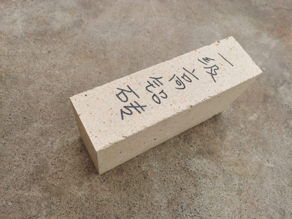 河南一级高铝砖价格